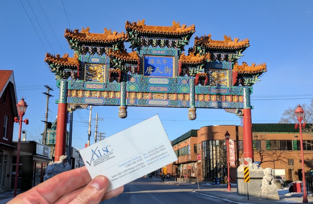 China Apostille Authentication Legalization