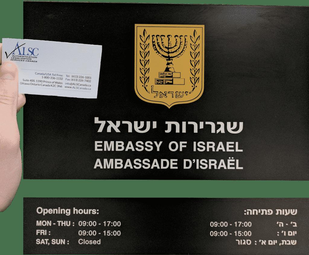 Israel Apostille Attestation Authentication Legalization