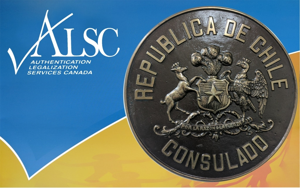 Chile ALSC Branded